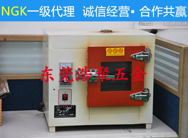 高温测试机