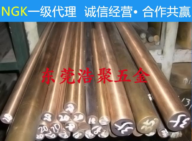 梅州NGK进口铍铜棒