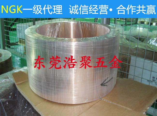 铍铜产品厂家