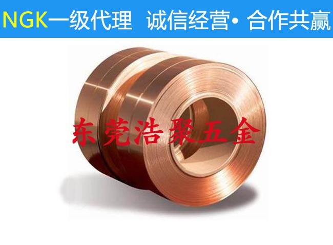 江门日本进口钛铜带