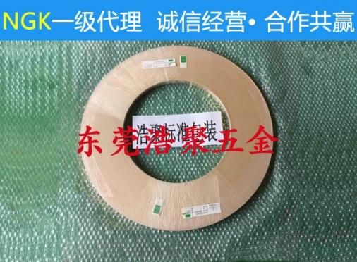 梅州铍铜带