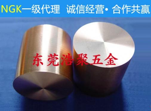 NGK铍铜棒