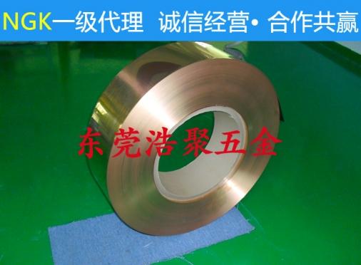广州NGK进口铍铜带