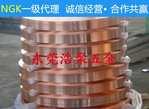 梅州磷青铜带