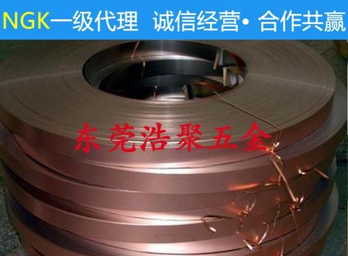 国产高精磷铜